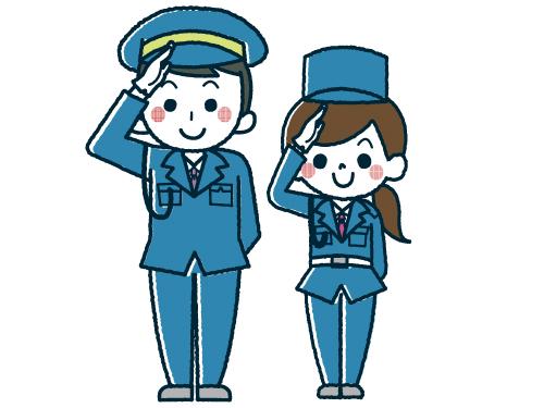 日本綜合警備株式会社 本社の求人情報を見る