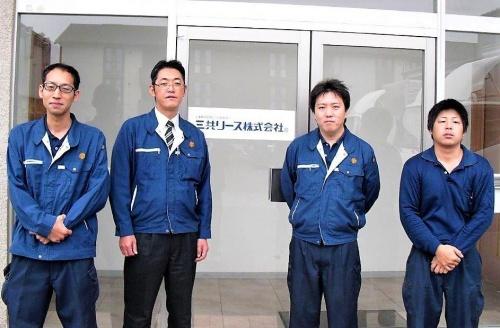 三共リース株式会社 金沢の求人情報を見る