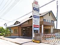 ASA上三川 有限会社伊沢新聞店の求人情報を見る