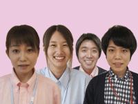 ナーシングホーム長岡駅東の求人情報を見る