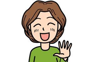 神崎福祉会㈱サンケア高岡の求人情報を見る