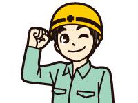 株式会社 渥美建設興業 福島支店の求人情報を見る