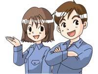 宮内工産グループ 光和工業株式会社の求人情報を見る