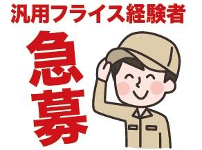 有限会社京都工業所の求人情報を見る