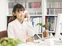 損害保険ジャパン日本興亜株式会社 宇都宮保険金サービス第二課の求人情報を見る