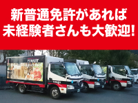 FOR-REST株式会社 京都事業所の求人情報を見る