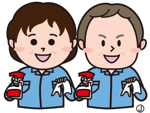 株式会社サービスエース 東京中央支店の求人情報を見る
