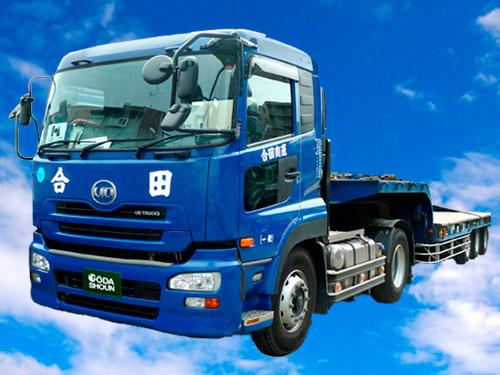 50t~4t車両まで多彩なラインナップを誇る運送会社です