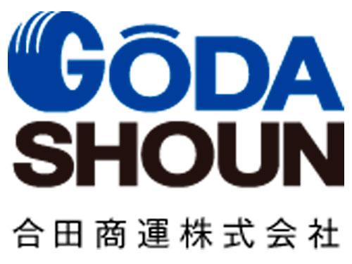 合田商運株式会社の求人情報を見る