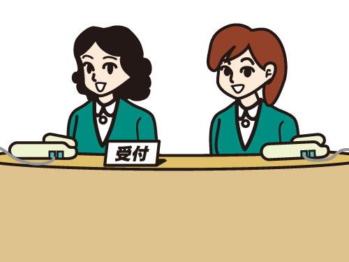 グッドジョブ東松山の求人情報を見る