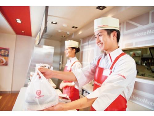 ほっともっと 会津西七日町店の求人情報を見る