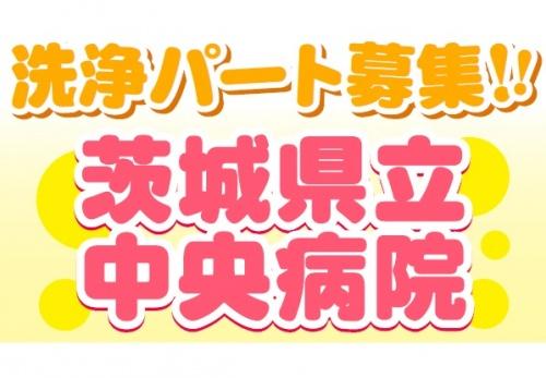 富士産業 株式会社 茨城事業部の求人情報を見る