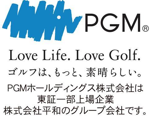 阿見ゴルフクラブの求人情報を見る