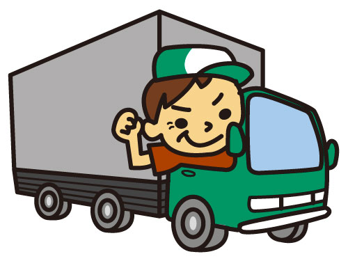 有限会社 ナツ トランスポートの求人情報を見る