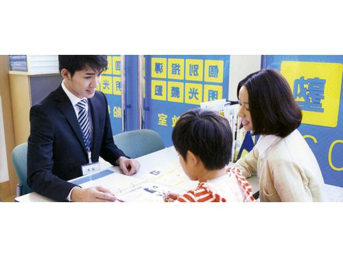 明光義塾信州中野駅前教室の求人情報を見る