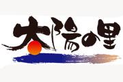 事業所ロゴ・スパ&リゾート太陽の里の求人情報