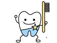 池田歯科医院の求人情報を見る