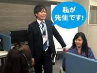TSネットワーク仙台コールセンターの求人情報を見る