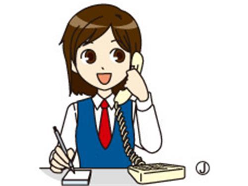 株式会社 カジハラ(本店)の求人情報を見る