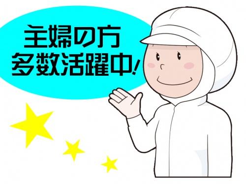 ㈱堀製麺の求人情報を見る