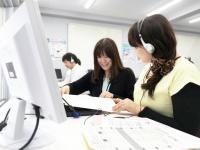 船橋商工会議所 パソコン教室の求人情報を見る