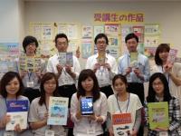 成田商工会議所 パソコン教室の求人情報を見る