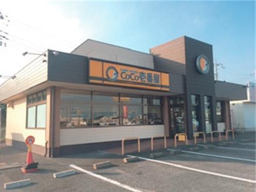 CoCo壱番屋 土浦北インター店の求人情報を見る