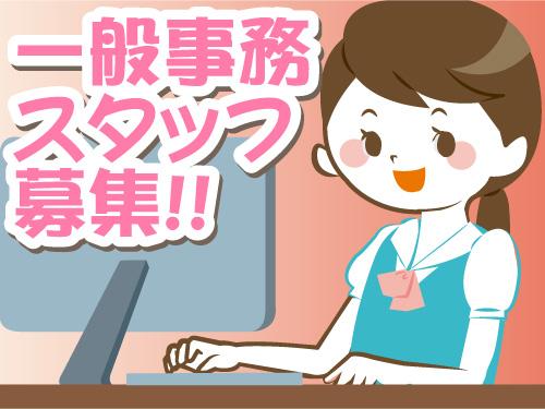 (株)大島商事の求人情報を見る