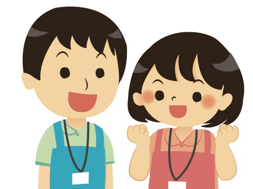 特別養護老人ホーム福寿園の求人情報を見る