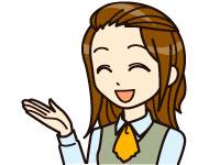 さがみ典礼 熊谷支社の求人情報を見る