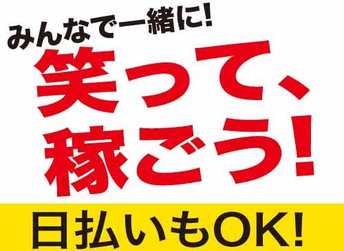株式会社KONISHIの求人情報を見る
