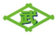 事業所ロゴ・武井運輸株式会社 埼玉営業所の求人情報
