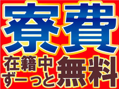 株式会社平山 東京本社の求人情報を見る