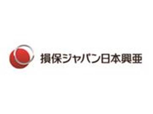 損害保険ジャパン日本興亜株式会社 富山支社の求人情報を見る