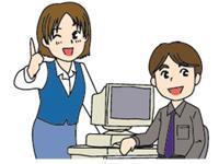 株式会社内田土木の求人情報を見る
