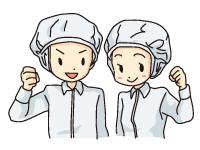 株式会社ユタカ 昭島事業所の求人情報を見る