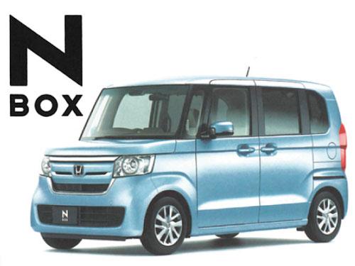 Honda Cars佐倉白銀店の求人情報を見る