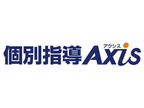 株式会社ワオ・コーポレーション 能開の個別指導Axis 新潟個別本部の求人情報を見る