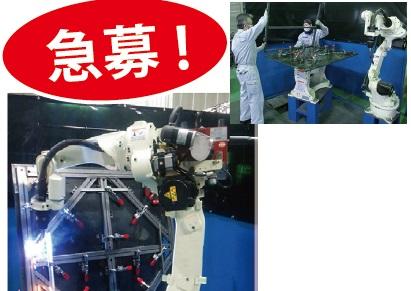 株式会社西田製作所 第2工場の求人情報を見る
