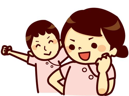 医療法人社団祥和会 緑歯科医院の求人情報を見る