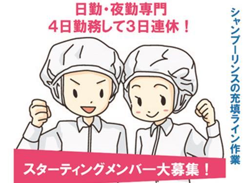 株式会社インダストリーパートナーズ【本社】の求人情報を見る