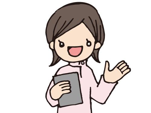 MIZUHO VILLAGE KEMIGAWAの求人情報を見る