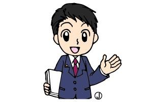 江村興業有限会社 千葉営業所の求人情報を見る