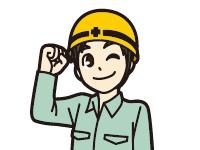 ヤマト・スタッフ・サプライ㈱千葉支店の求人情報を見る