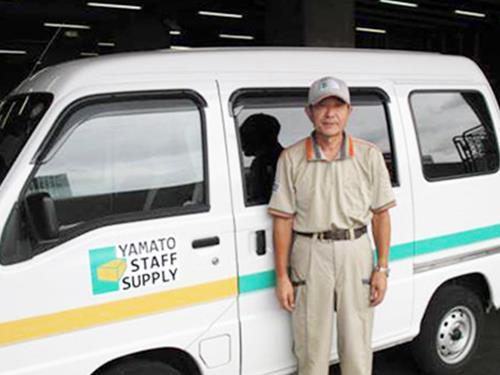 ヤマト・スタッフ・サプライ(株) 栃木支店の求人情報を見る