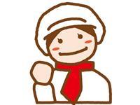 エームサービスジャパン㈱ NTT西念町ビル事業所の求人情報を見る