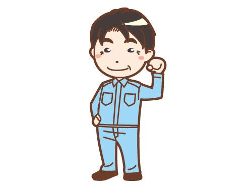 株式会社 日本管財サービスの求人情報を見る