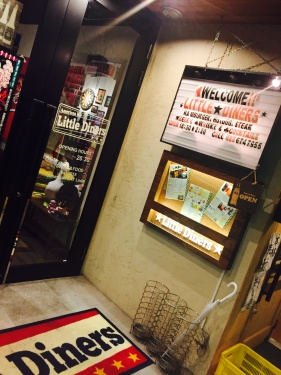 AmericanBar Little Dinersの求人情報を見る