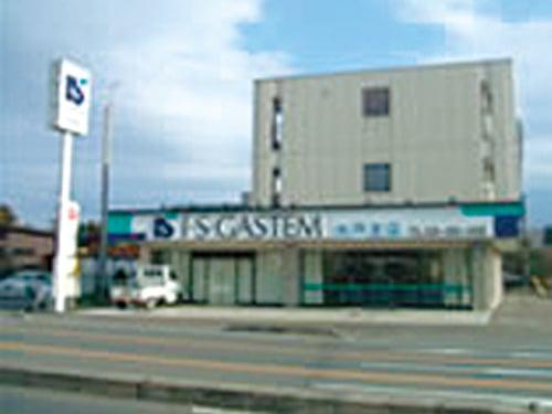 アイ・エス・ガステム株式会社 水戸支店の求人情報を見る