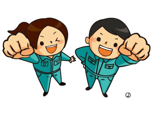吉川運輸株式会社 紫波営業所の求人情報を見る